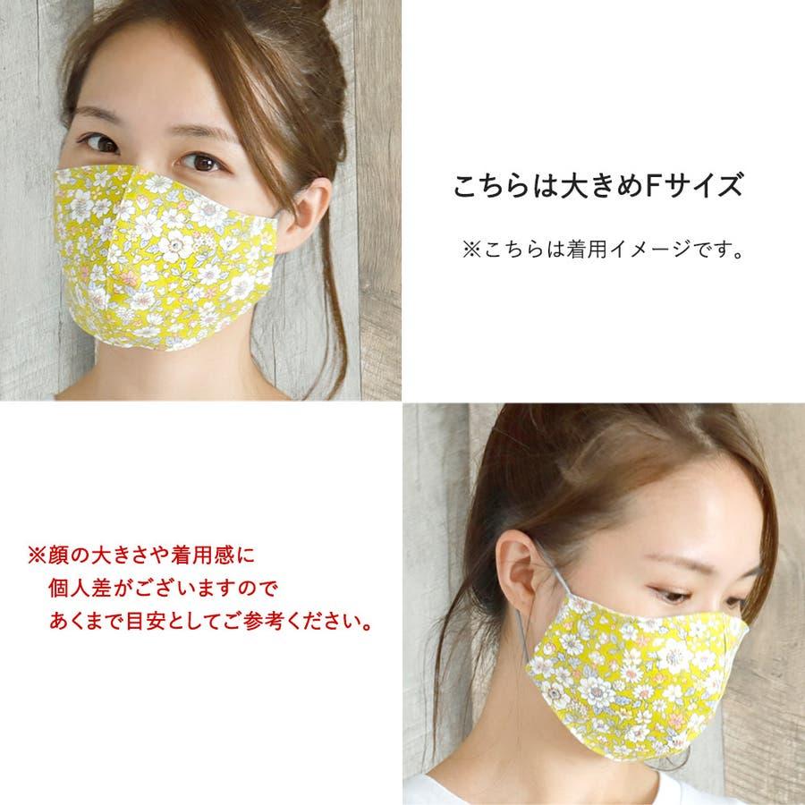 布マスク 大人マスク 立体 ブルー 青 花柄 大きめ立体 日本製 綿 敏感肌 肌に優しい 洗える 4