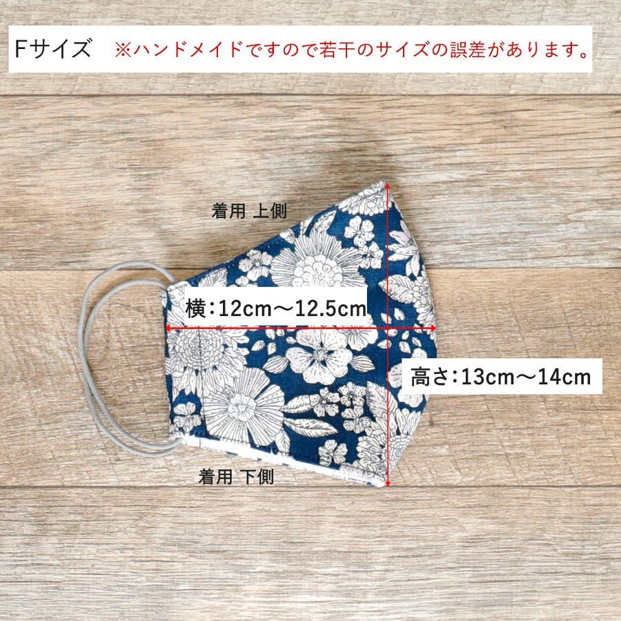 布マスク 大人マスク 立体 ブルー 青 花柄 大きめ立体 日本製 綿 敏感肌 肌に優しい 洗える 5