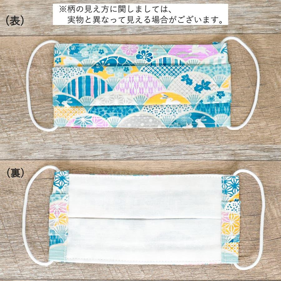 布マスク 子供マスク プリーツ 和柄 日本製 綿 キッズ ガーゼ 敏感肌 肌に優しい ブルー 2