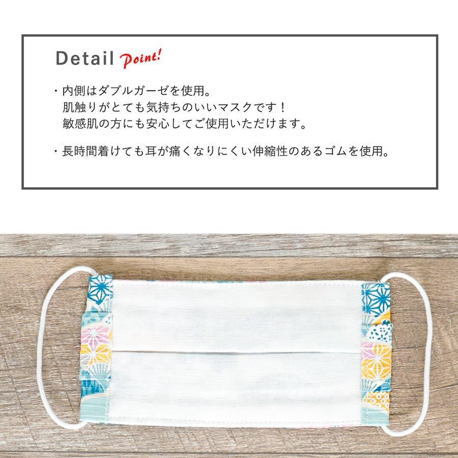 布マスク 子供マスク プリーツ 和柄 日本製 綿 キッズ ガーゼ 敏感肌 肌に優しい ブルー 3