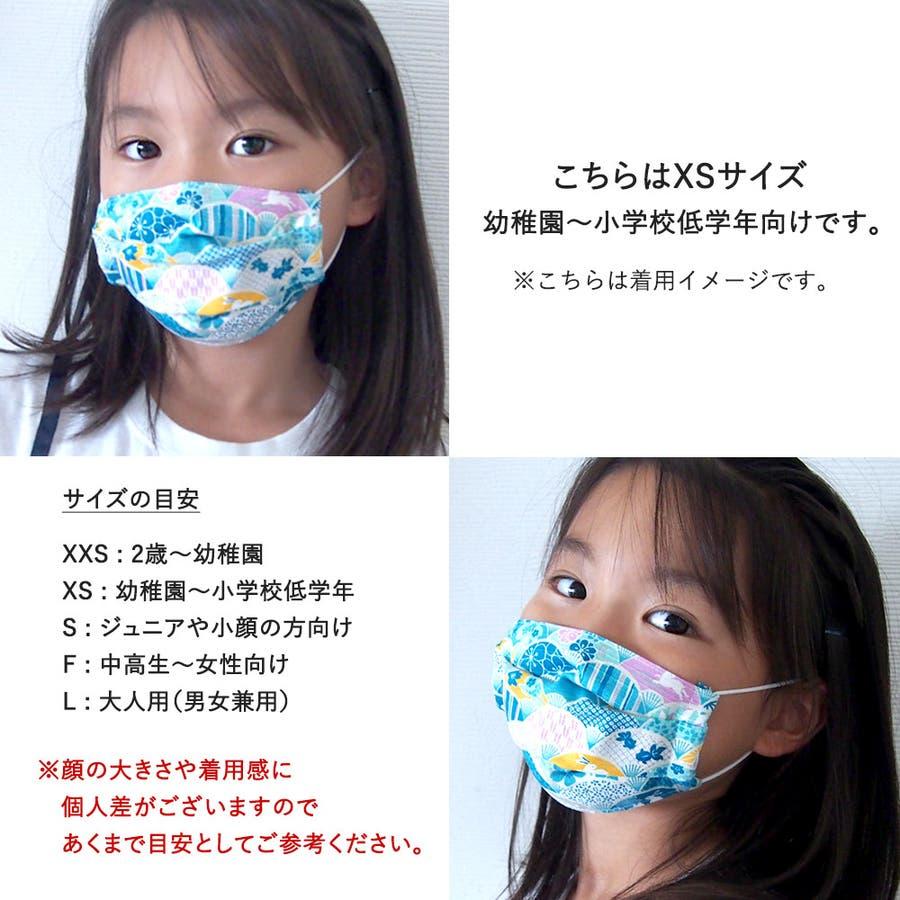 布マスク 子供マスク プリーツ 和柄 日本製 綿 キッズ ガーゼ 敏感肌 肌に優しい ブルー 5
