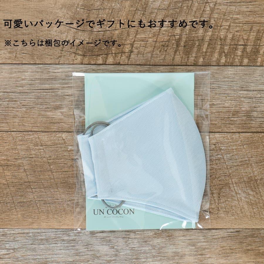 布マスク 大人マスク 立体  UVカット 大きめ立体 ホワイト 日本製 洗えるマスク 4