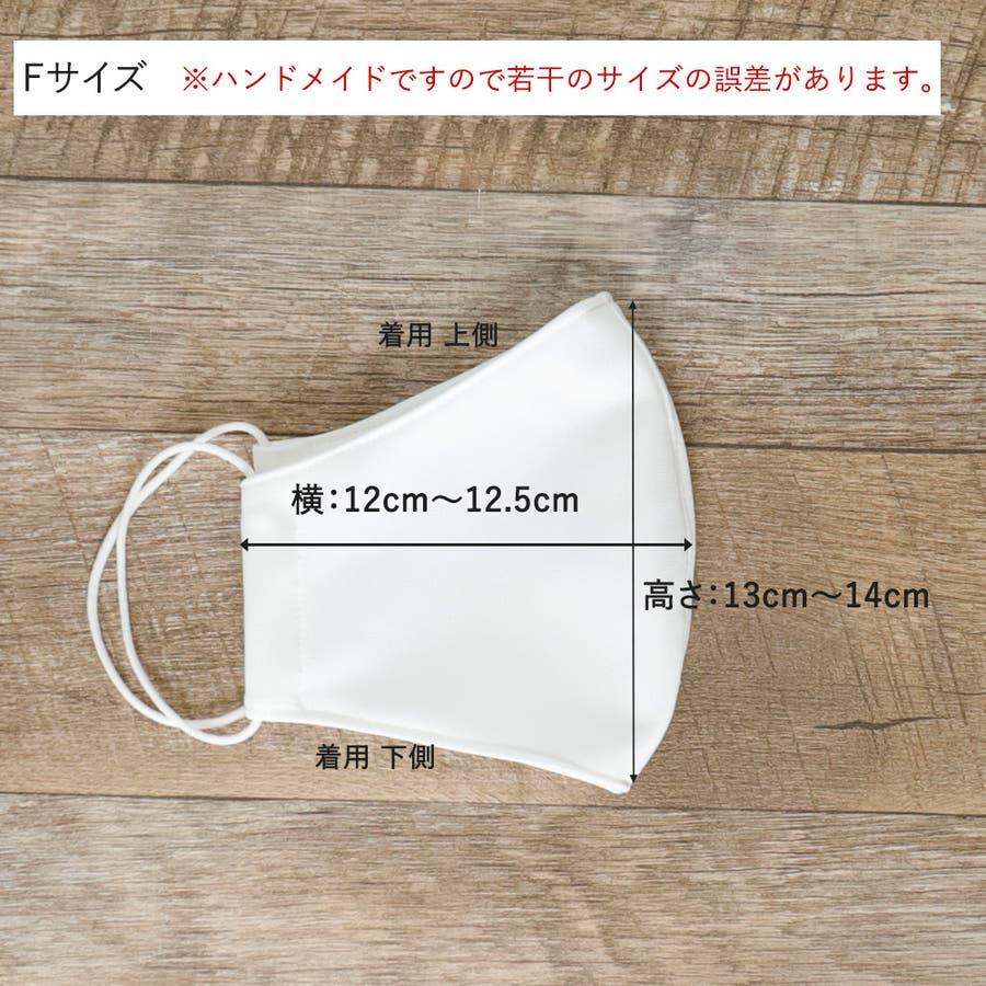 布マスク 大人マスク 立体  UVカット 大きめ立体 ホワイト 日本製 洗えるマスク 6