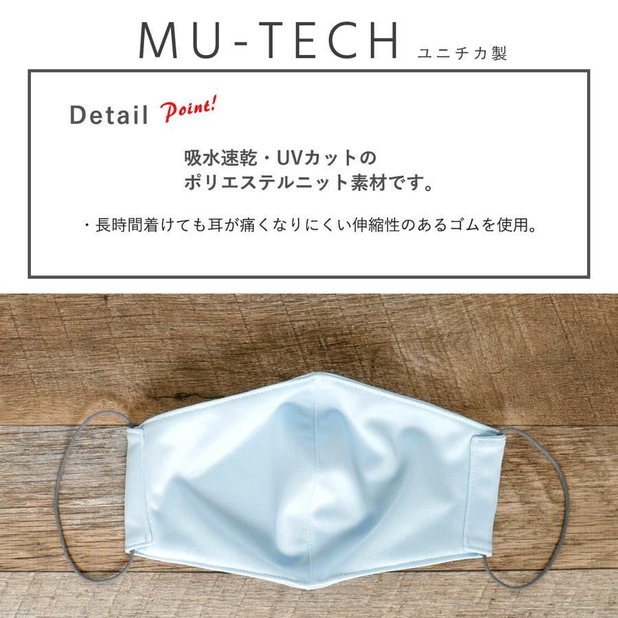 布マスク 大人マスク 立体  UVカット 大きめ立体 ブルー 日本製 洗えるマスク 3