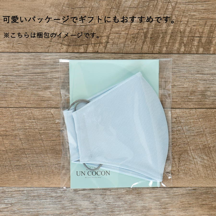 布マスク 大人マスク 立体  UVカット 大きめ立体 ブルー 日本製 洗えるマスク 4