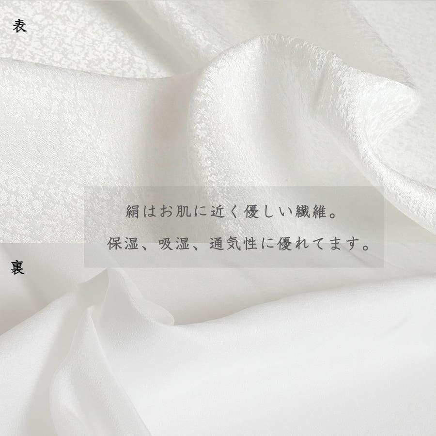 布マスク 大人マスク 舟形 大臣マスク 絹 シルク 日本製 ホワイト 男女兼用 2