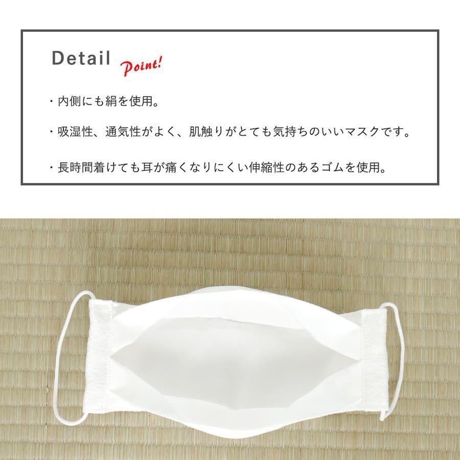 布マスク 大人マスク 舟形 大臣マスク 絹 シルク 日本製 ホワイト 男女兼用 4