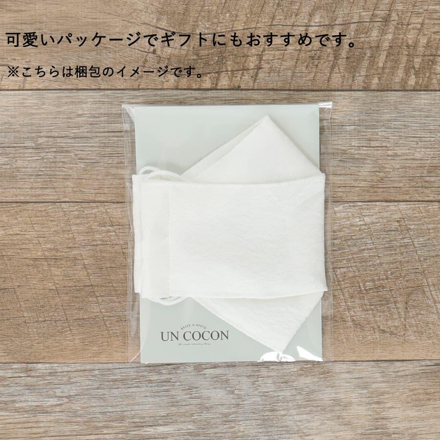布マスク 大人マスク 舟形 大臣マスク 絹 シルク 日本製 ホワイト 男女兼用 5