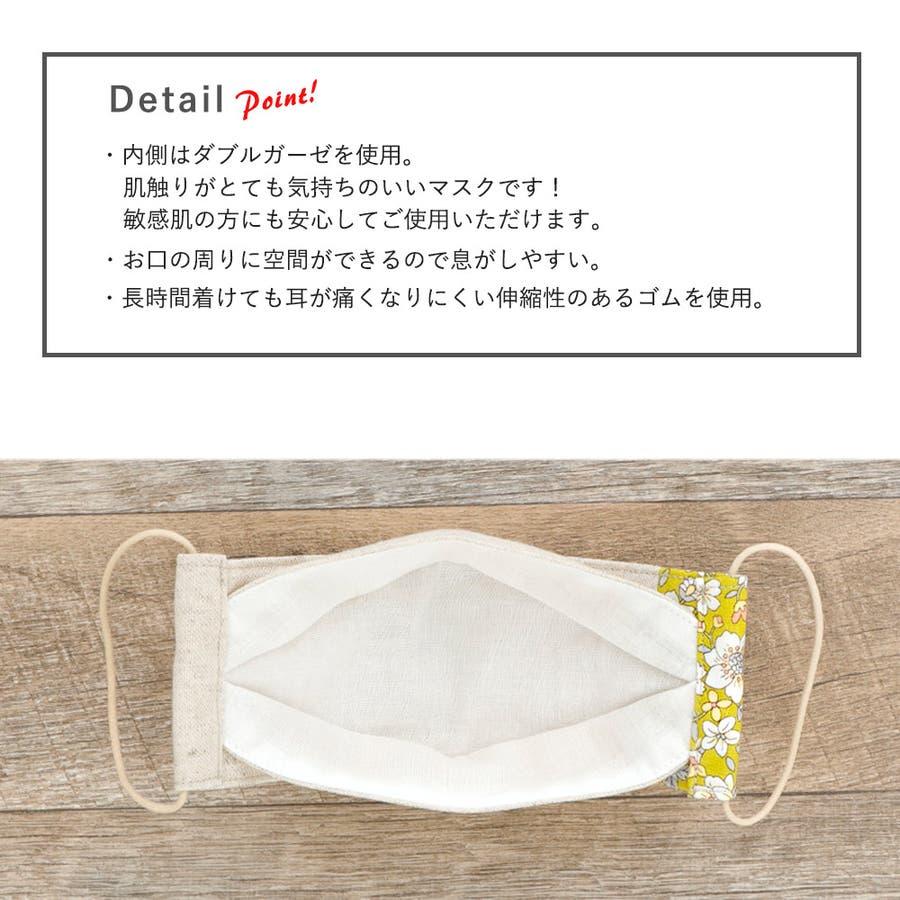 布マスク 大人マスク 舟形 大臣マスク 日本製 綿麻 花柄切り替え イエロー ガーゼ 洗えるマスク 3