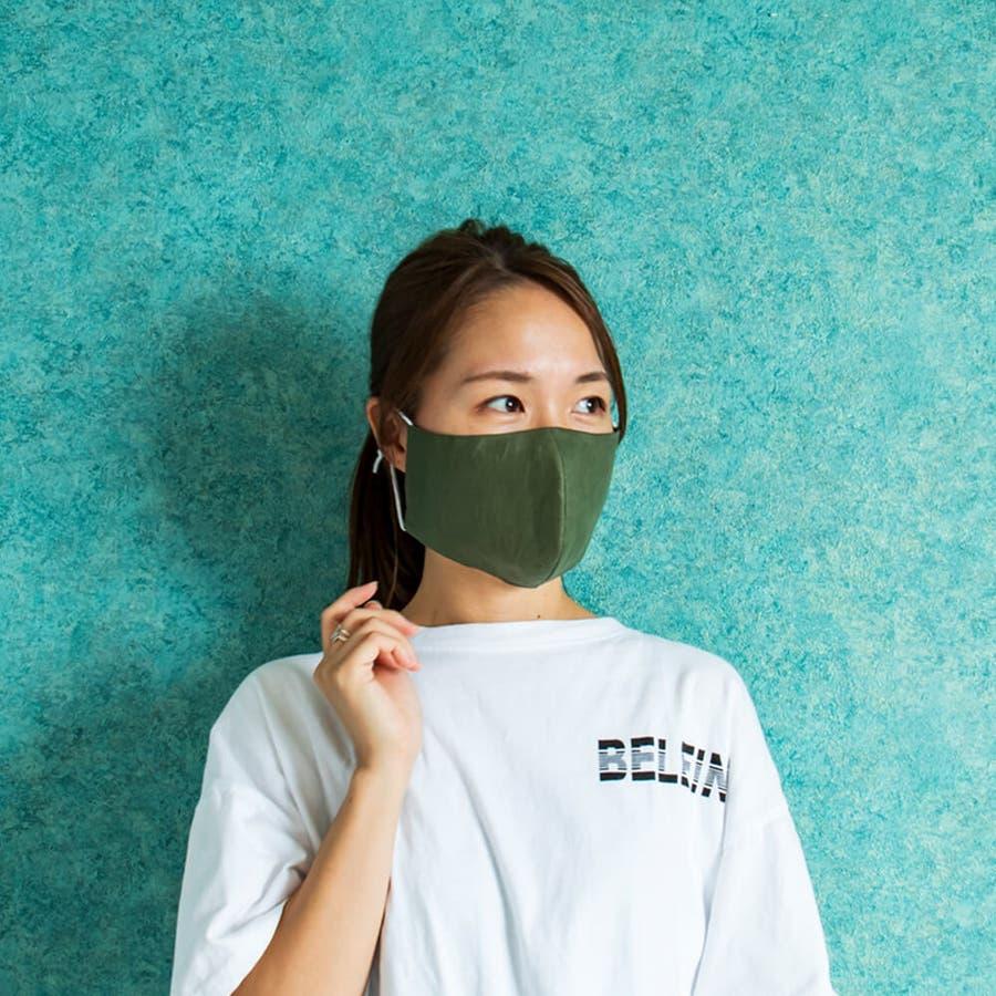 Radi フレンチリネン 立体マスク 2