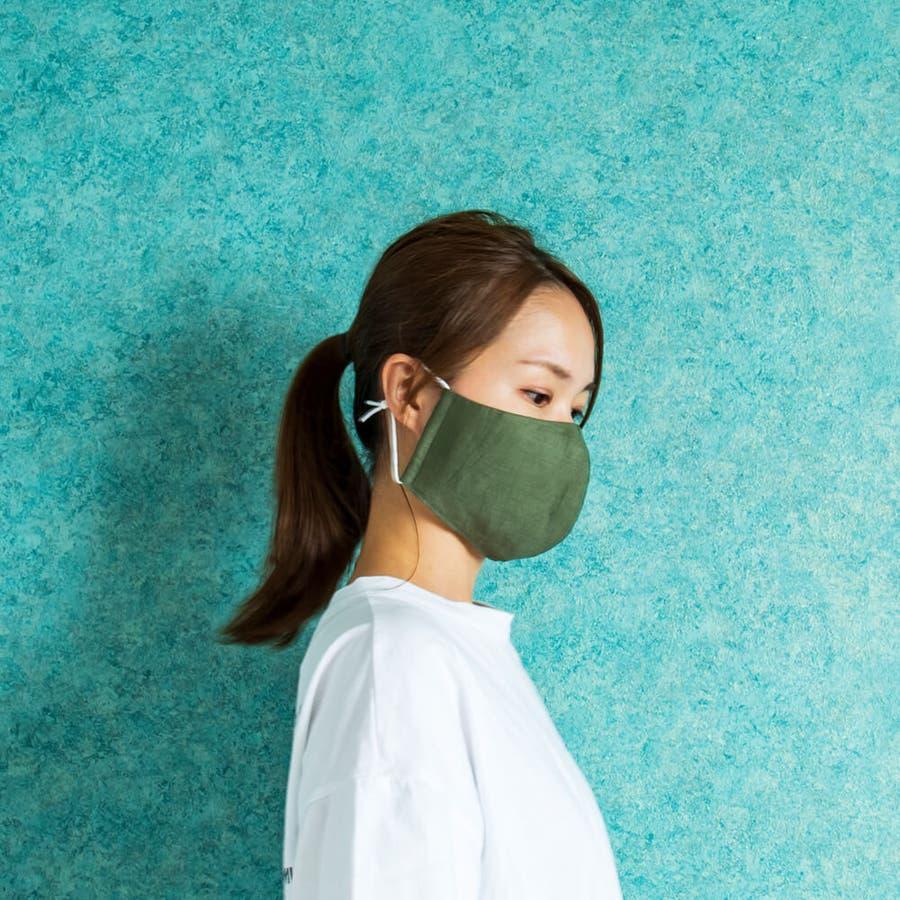 Radi フレンチリネン 立体マスク 3