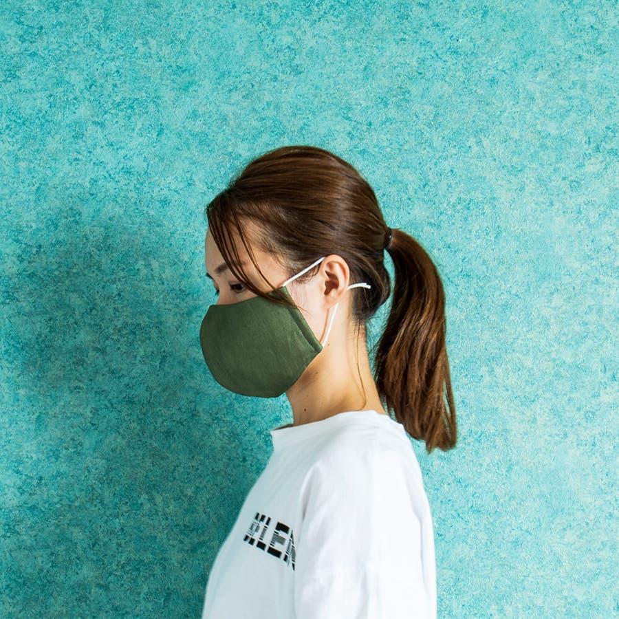 Radi フレンチリネン 立体マスク 4