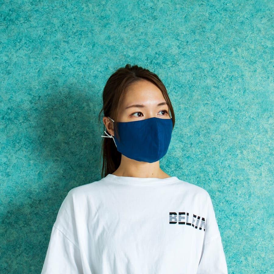 Radi フレンチリネン 立体マスク 5