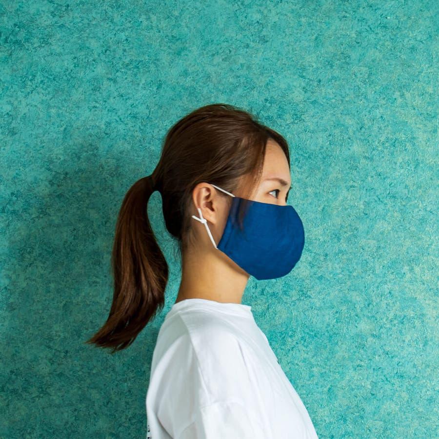 Radi フレンチリネン 立体マスク 6