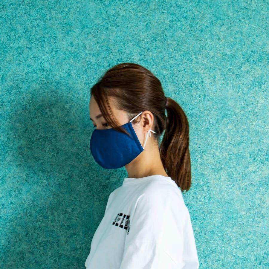 Radi フレンチリネン 立体マスク 7