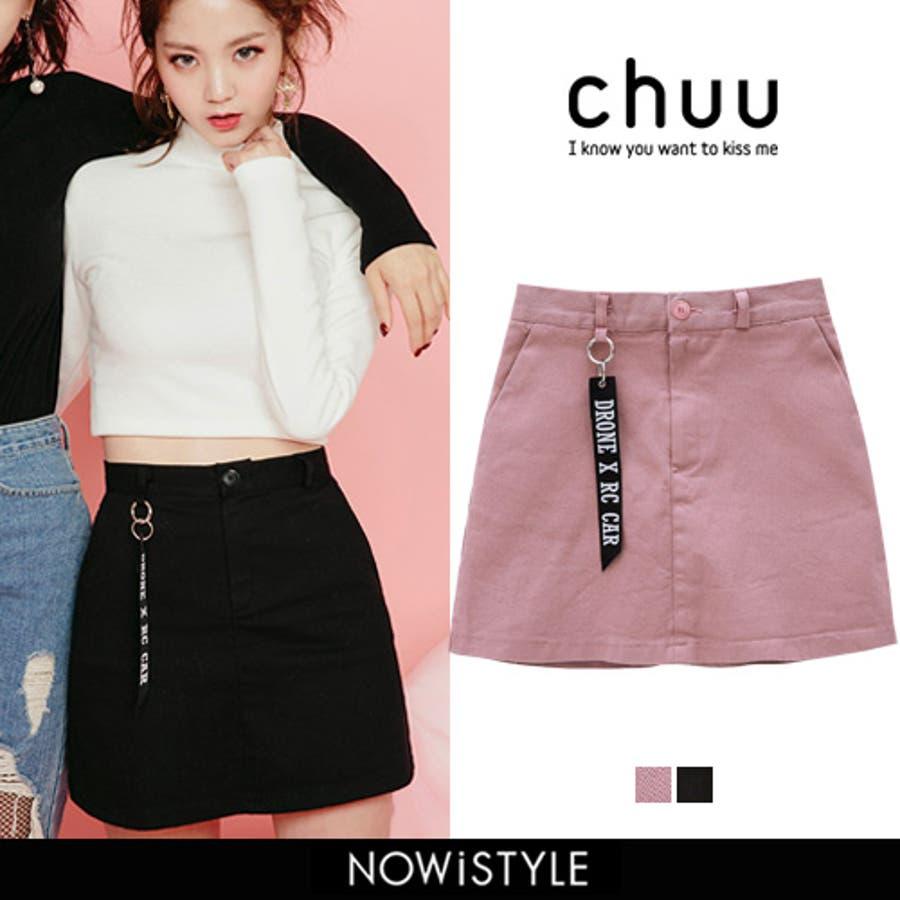 CHUU(チュー)ポイントラベルミニスカートラベル ミニスカート ラベルミニスカート ラベルスカート
