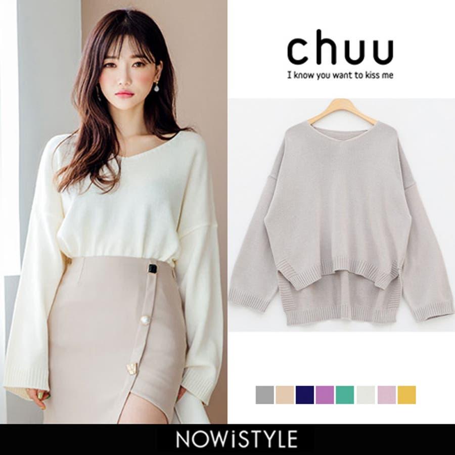 CHUU(チュー)たった一つの願いニット 韓国韓国ファッション ニット トップス Vネック