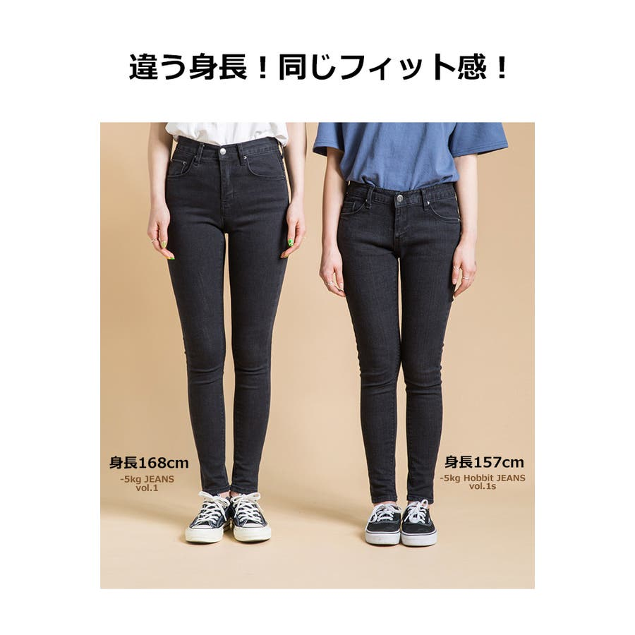CHUU(チュー),5KG Hobbit JEANS vol.1s韓国韓国ファッション パンツ デニム