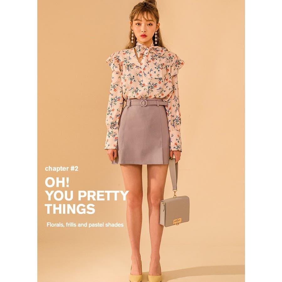 CHUU(チュー)全部ちょうだいskirt 韓国 ファッション スカート ボトムス ミニスカ ベルト付 スリットパステル