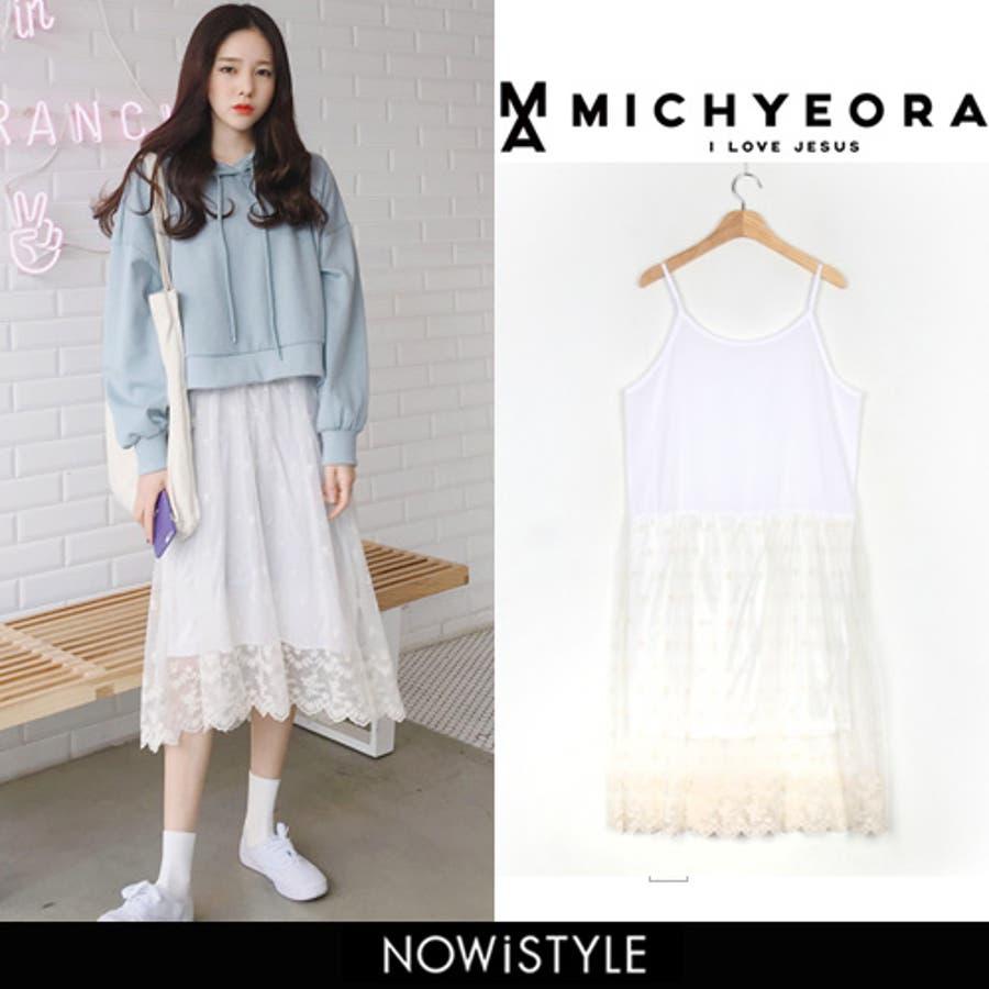 MICHYEORA(ミチョラ)レースワンピース 韓国 韓国ファッション レースワンピース 春 ホワイト 白 レース ワンピース