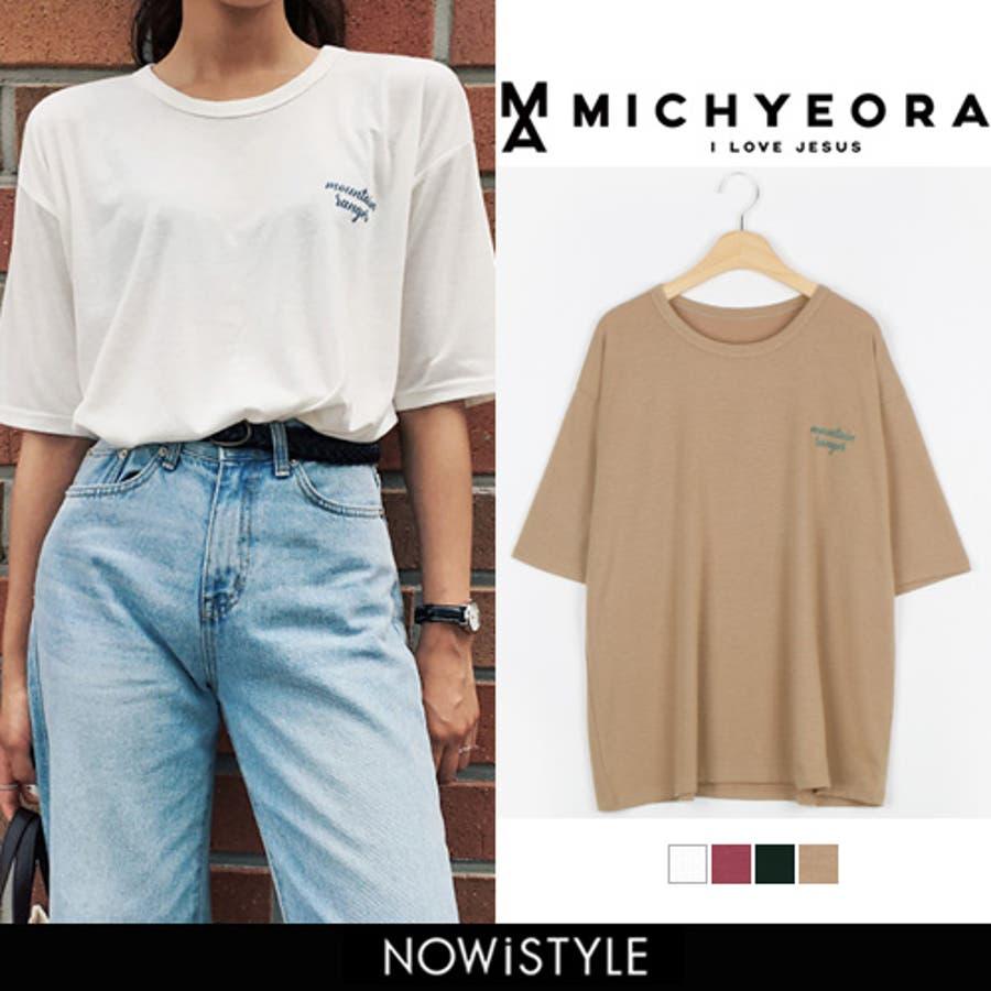 MICHYEORA(ミチョラ)ワンポイント筆記体Tシャツ 韓国 韓国ファッション ワンポイント筆記