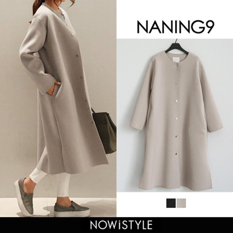 NANING9(ナンニング)ノーカラーロングコート 韓国 韓国ファッション アウター コート ノーカラー ロング丈ロングコートジャケット オケージョン 通勤 春 ライトアウターナンニング レディース 1