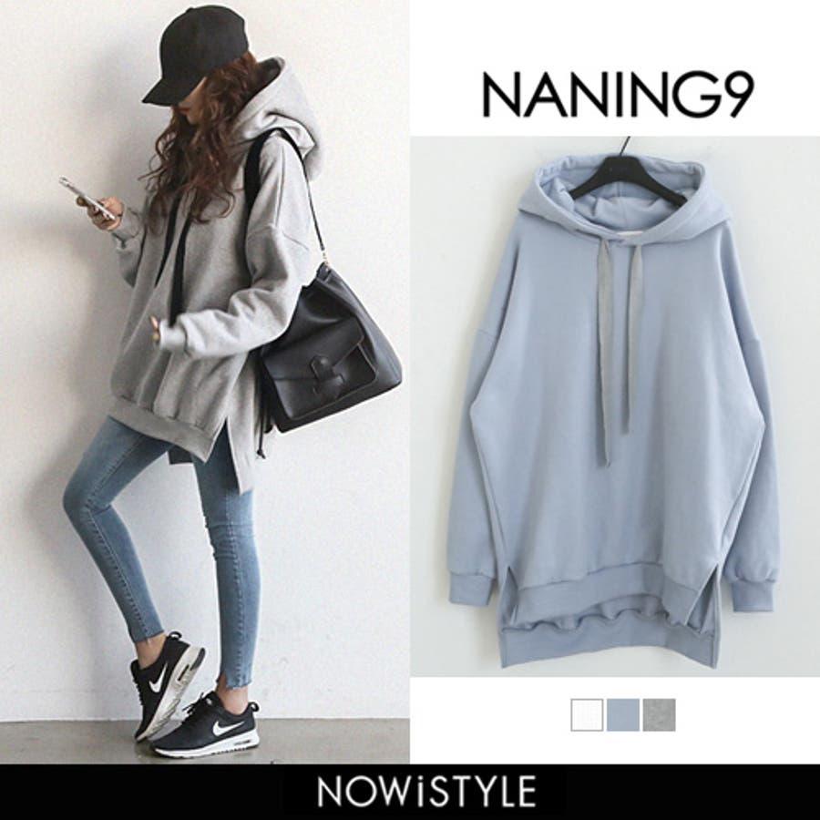 NANING9(ナンニング)裏起毛パーカー パーカー スエット グレー ブルー ホワイト フーディ 裏起毛 スポーティ マタニティ, ナンニング  レディース 韓国 韓国ファッション