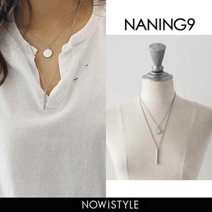 NANING9(ナンニング)シルバーネックレスセット 韓国 韓国ファッション アクセサリー ネックレス シルバー ジュエリー, バーネックレス コイン  韓国アクセサリー 銀ナンニング レディース