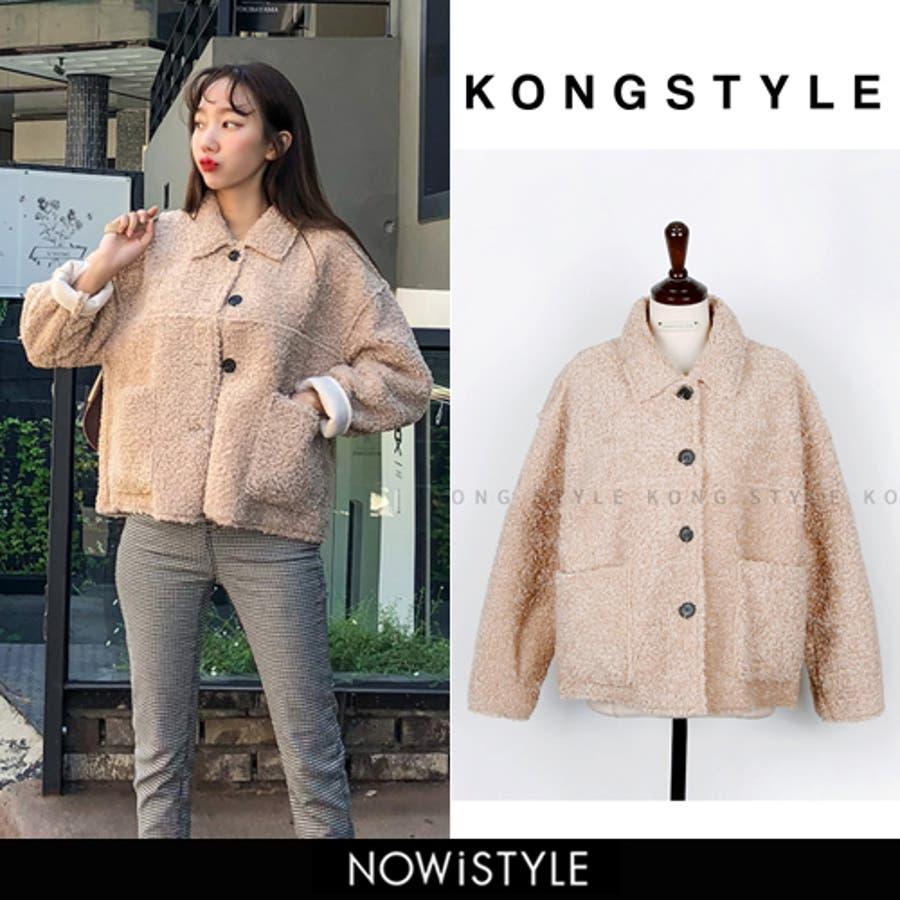 KONGSTYLE(コンスタイル)ボアブルゾンジャケット韓国韓国ファッション ボア ブルゾン ジャケット 冬 お洒落 トレンディ デートコーデ  デイリー フェミニン 旅行 ファッション