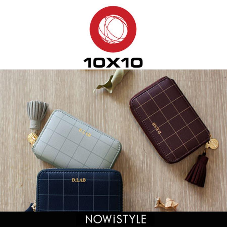 c40df092c1ee 10×10(テンバイテン)D.LAB Check half wallet 財布 ウォレット ミニウォレット