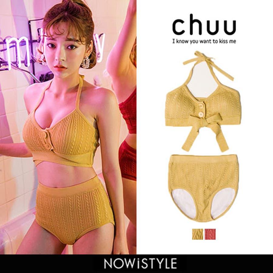 韓国通販【Chuu】の水着がプチプラ可愛い♡|マシ …