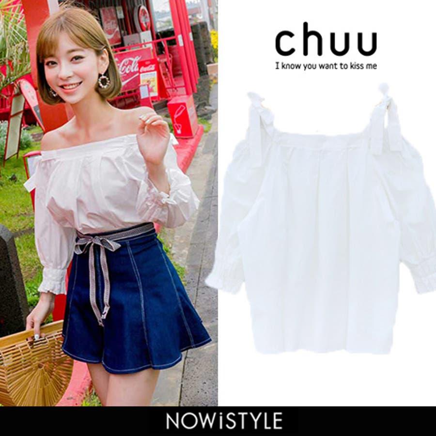 CHUU(チュー)星のようなアナタにブラウス韓国韓国ファッション ブラウス オフショル
