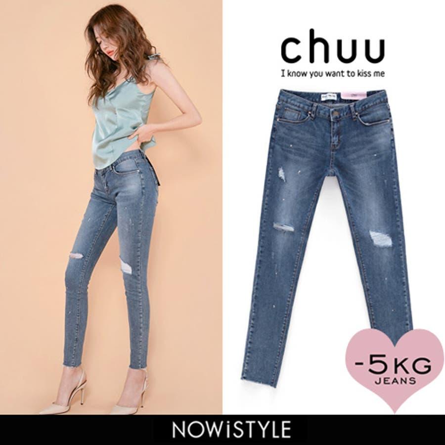 CHUU(チュー),5KG JEANS vol.79 韓国 韓国ファッション カットオフ デニム