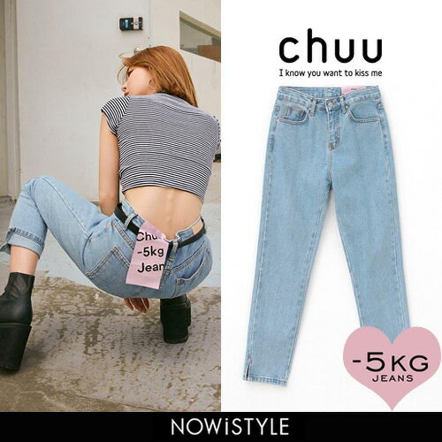 CHUU(チュー),5KG JEANS vol.95韓国韓国ファッション デニム CHUUオリジナル