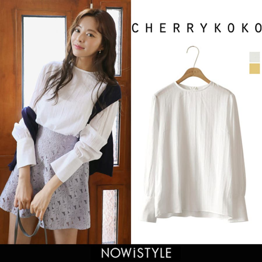 CHERRYKOKO(チェリーココ)celui, blouse 韓国 韓国ファッション 袖コンシャス ブラウス 春 トップス