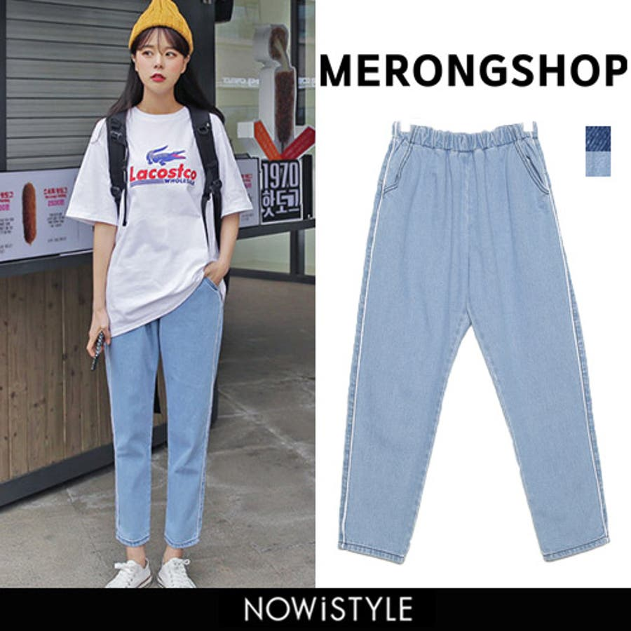 MERONGSHOP(メロンショップ)楽ちん!ラインパンツ 韓国 韓国ファッション デニム ジーンズ ウエストゴム
