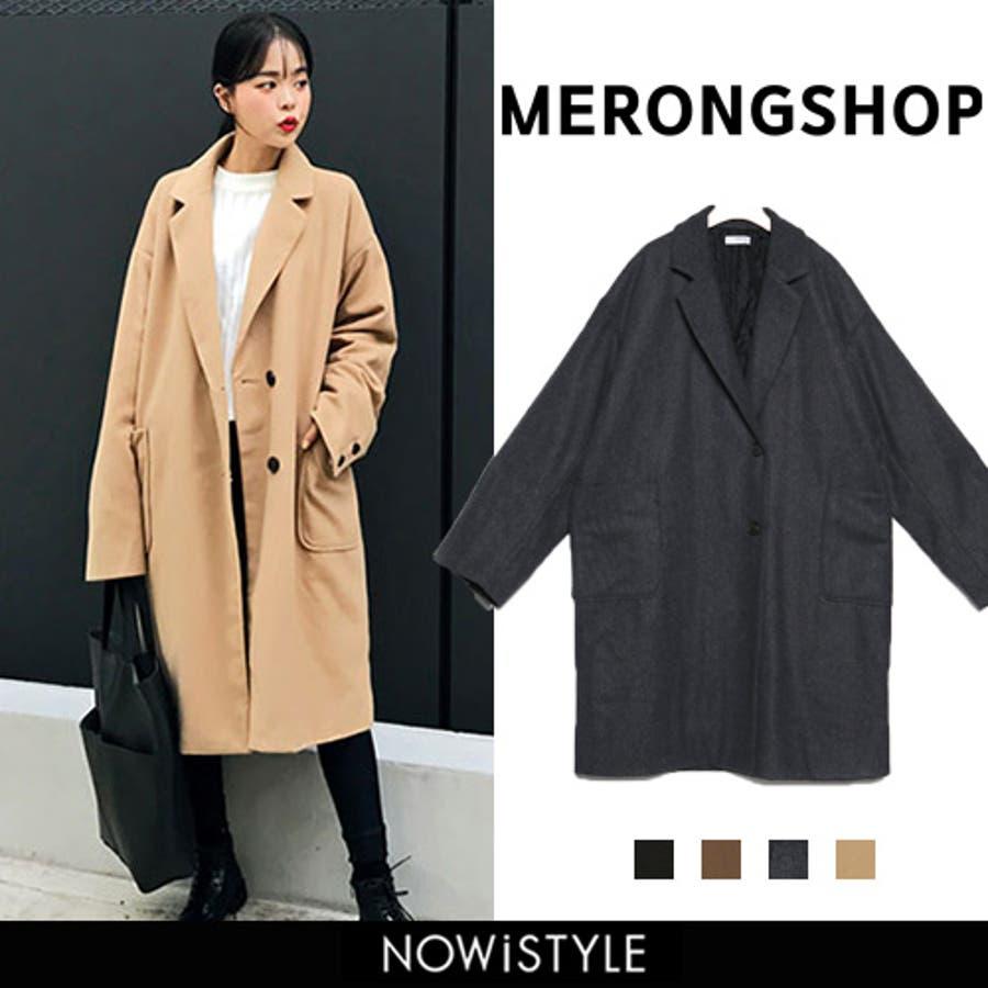 MERONGSHOP(メロンショップ)ベーシックオーバーチェスターコート 韓国 韓国ファッション アウター コートチェスターコート