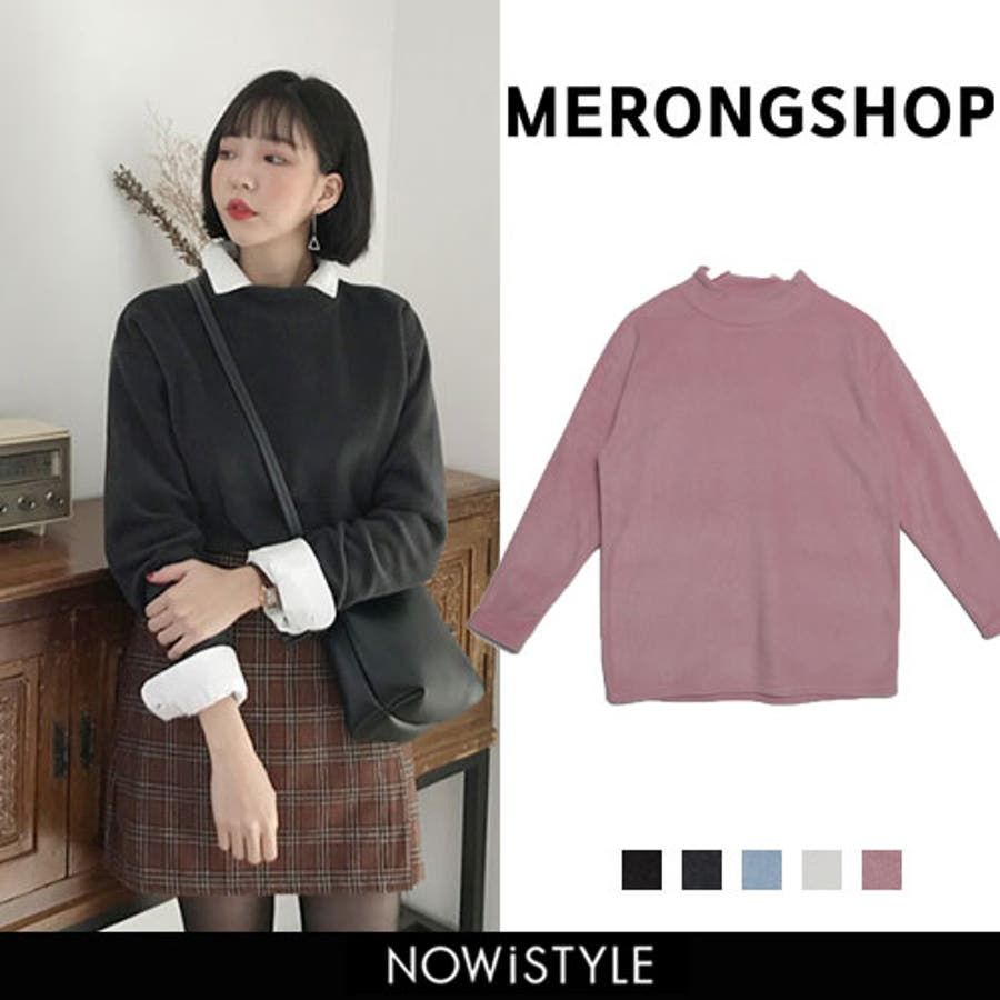 MERONGSHOP(メロンショップ)ハイネックカラーフリースプルオーバー 韓国 韓国ファッション トップス フリース カットソー, ハイネック あったか ゆったり 大きいサイズ 体型カバー レディース ファッション