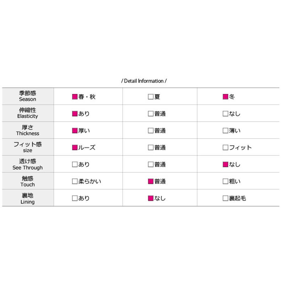 MERONGSHOP(メロンショップ)ウールニットロングワンピース韓国 韓国ファッション ワンピース ニット ニットワンピースロングワンピース 冬 ハイネック ウール スリット 大きいサイズ 体型カバー ファッション 6