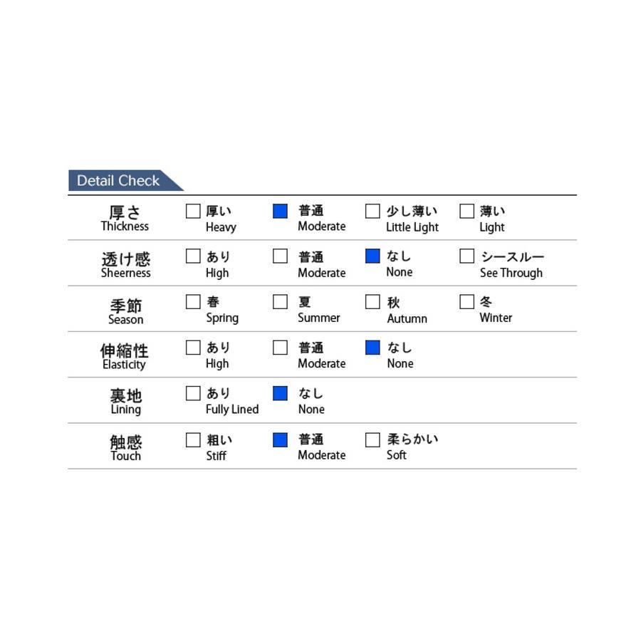 MICHYEORA(ミチョラ)カッティングデニムスカート韓国韓国ファッション スカート ミニスカート カットオフ デニムスカートミニスカ カジュアル ベーシック 4