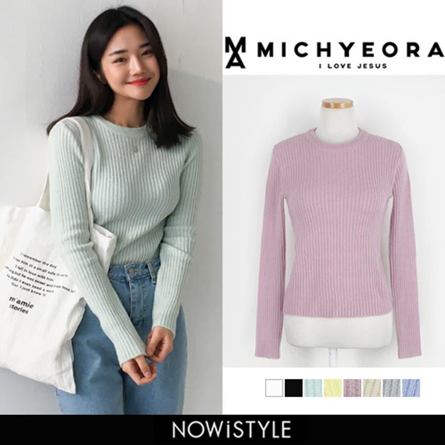 5324c11366d MICHYEORA(ミチョラ)春の予感ニット 韓国 韓国ファッション 春 ニット 長袖 パステル トップス