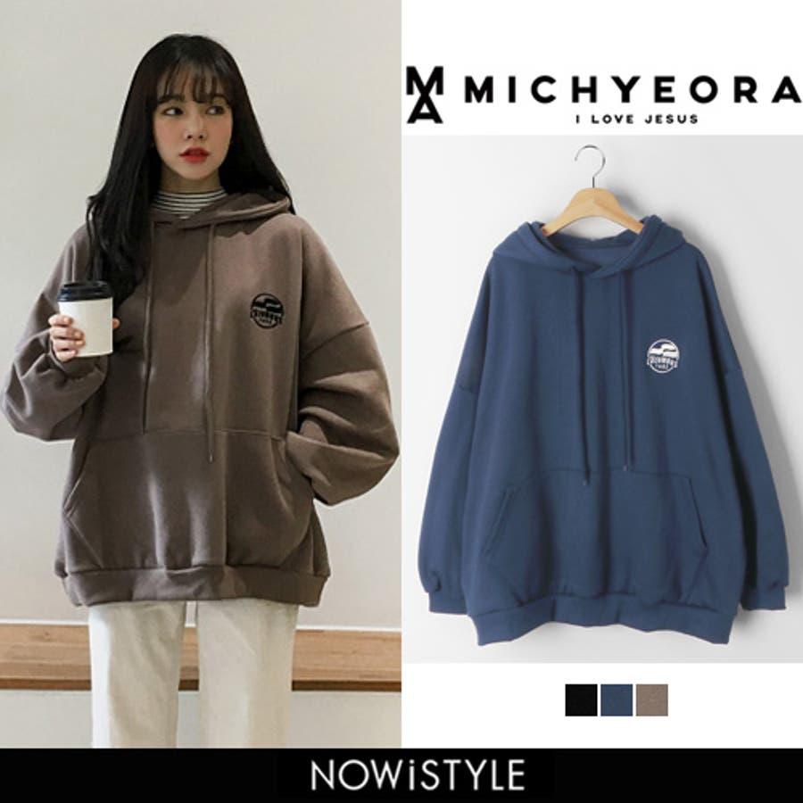 MICHYEORA(ミチョラ)ワンポイントカラーパーカー 韓国 韓国ファッション ワンポイント カラー パーカー フード