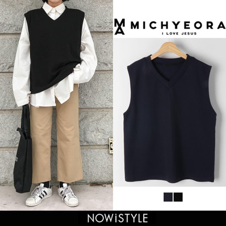 MICHYEORA(ミチョラ)シンプルチョッキ 韓国 韓国ファッション シンプル チョッキ ベスト カジュアル 春