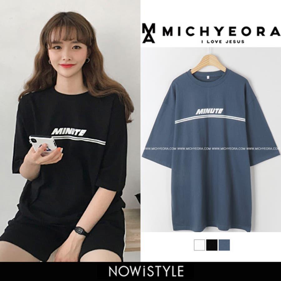 MICHYEORA(ミチョラ)MINUTE Tシャツ 韓国 韓国ファッション ロゴT 半袖 Tシャツ ロゴ