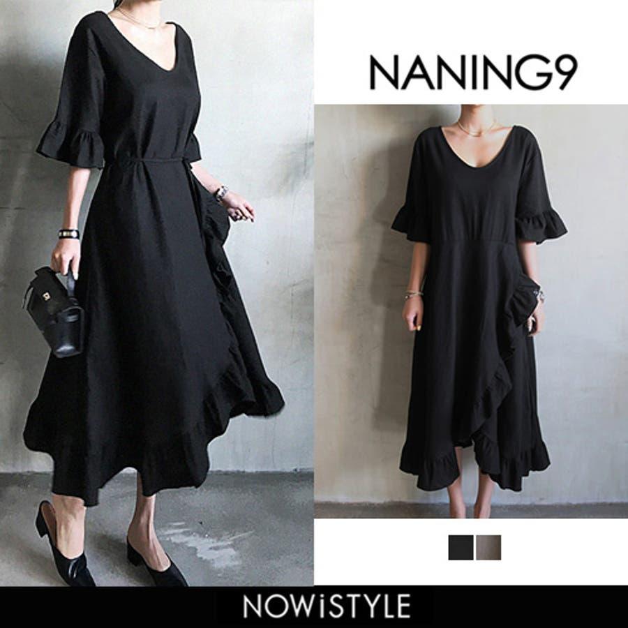 6b33022bc1c77 NANING9(ナンニング)ロマンティックフリルワンピース 8 22up go 韓国韓国ファッションフレア