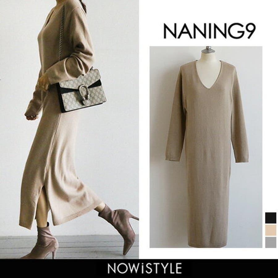 NANING9(ナンニング)ロングニットワンピース韓国 韓国ファッション ニットワンピース ロング丈 Vネック