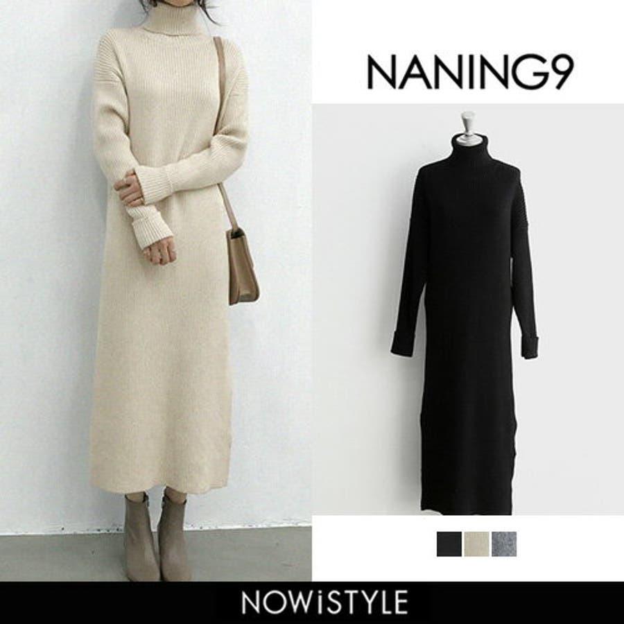 NANING9(ナンニング)ロングニットワンピース韓国 韓国ファッション タートルネック ニット ワンピース 冬 ロングワンピース