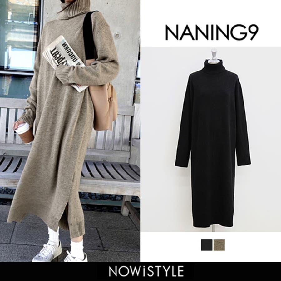 NANING9(ナンニング)タートルネックロングワンピース韓国 韓国ファッション ニットワンピース ロング丈 ワンピース 冬