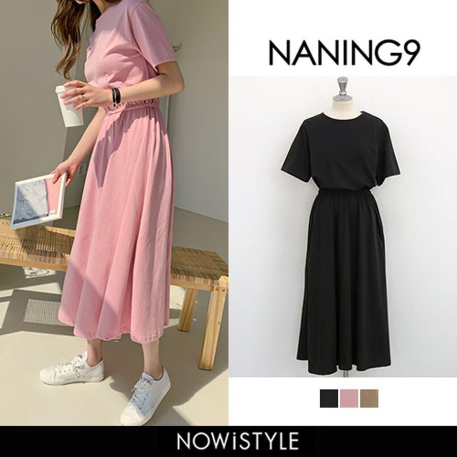 5bc6c1ad88d0e NANING9(ナンニング)半袖ブラウジングワンピース韓国 韓国ファッション 半袖ワンピ 夏 ワンピース 半袖 フレア