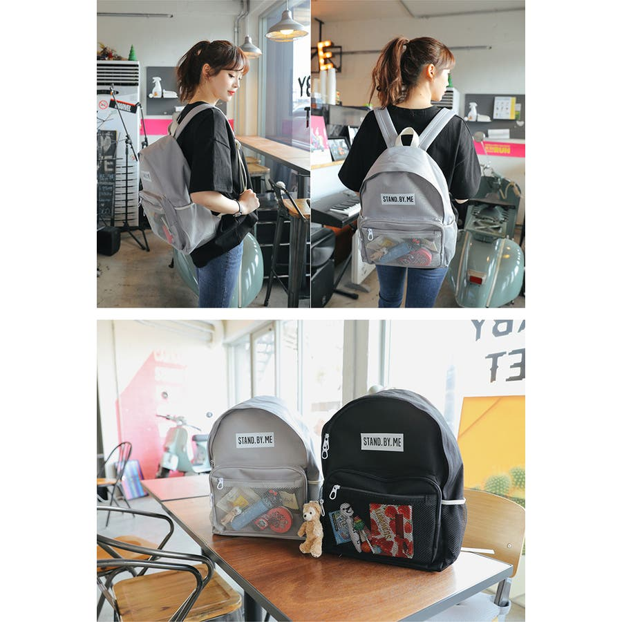 28535778137a SONYUNARA(ソニョナラ)STANDBYMEバックパック【5/11up_go】韓国韓国ファッションリュック